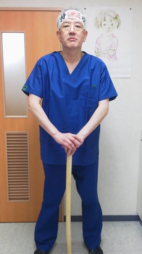 RT @ROCKiN_REVO: 文京区のいたがき歯科クリニック 、マジでヤバイ。 https://t.co/Lrb30vwiDs