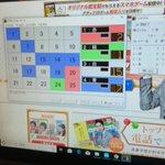 2019-3-17アタック25実況イメージ3 50代大会