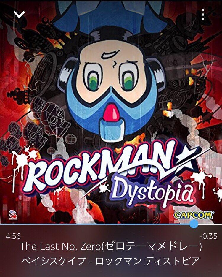 test ツイッターメディア - ロックマンXシリーズはその曲が流れれば特定のキャラを思い出すって曲がゼロしかいなかったのが残念で仕方がない。 https://t.co/hBQPPuPCaT