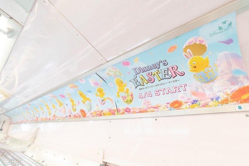 """test ツイッターメディア - 【東京メトロにも""""うさピヨ""""が!?】 銀座線と丸ノ内線の車内が、東京ディズニーシーのスペシャルイベント #ディズニーイースター の世界に!車内いっぱいにイースターの世界が広がります。ぜひチェックしてくださいね♪ 3月30日(土)まで>> https://t.co/yscwPqui6p https://t.co/oA2xDXeWEk"""