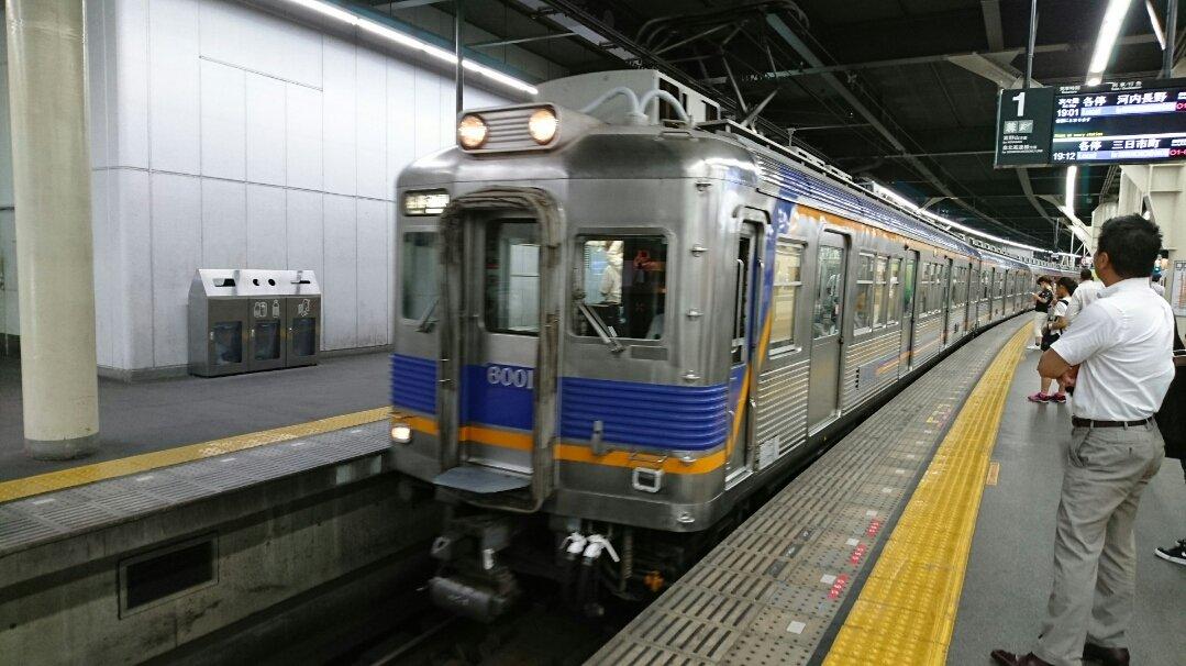 test ツイッターメディア - 本日 南海電鉄初の ホームドア 運用開始! 高野線1番ホーム😃 設置前・設置後・本日運用!!  撮影に邪魔だ~www https://t.co/SVWaIcYRvL
