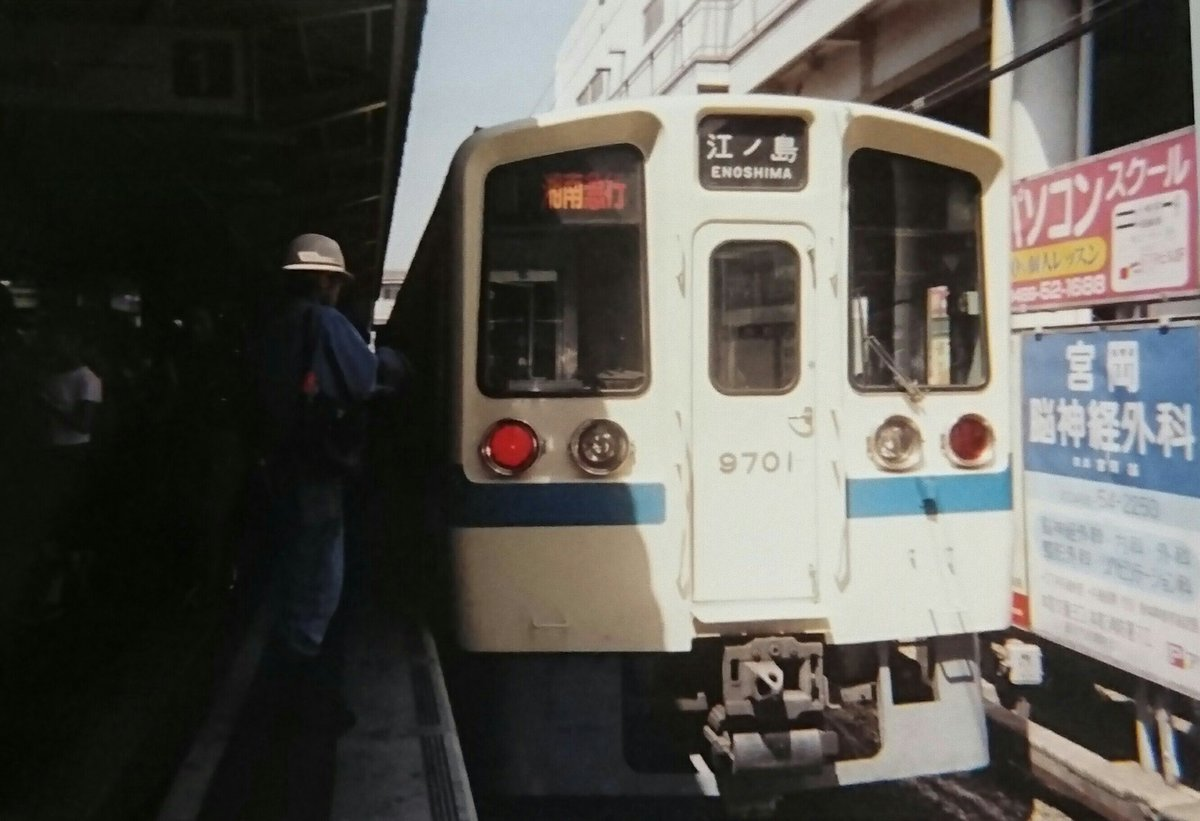 @skrgmmk お納めくださいw  9000形の湘南急行は藤沢で撮ってます。2002年撮影。 https://t.co/Rl5LFgpt2K