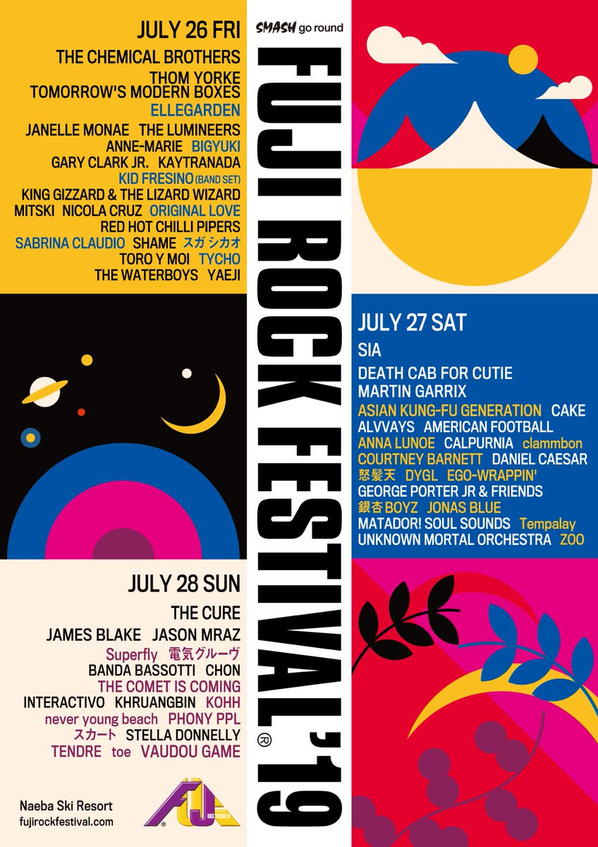 Busting out the bow for @fujirock_jp on July 27th ???? https://t.co/g8jUfD0k3V  - Team Sia https://t.co/8EwgQm7qSV
