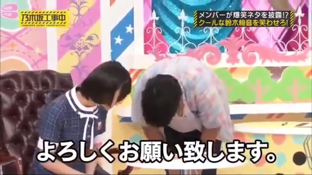 乃木坂46 アルバム