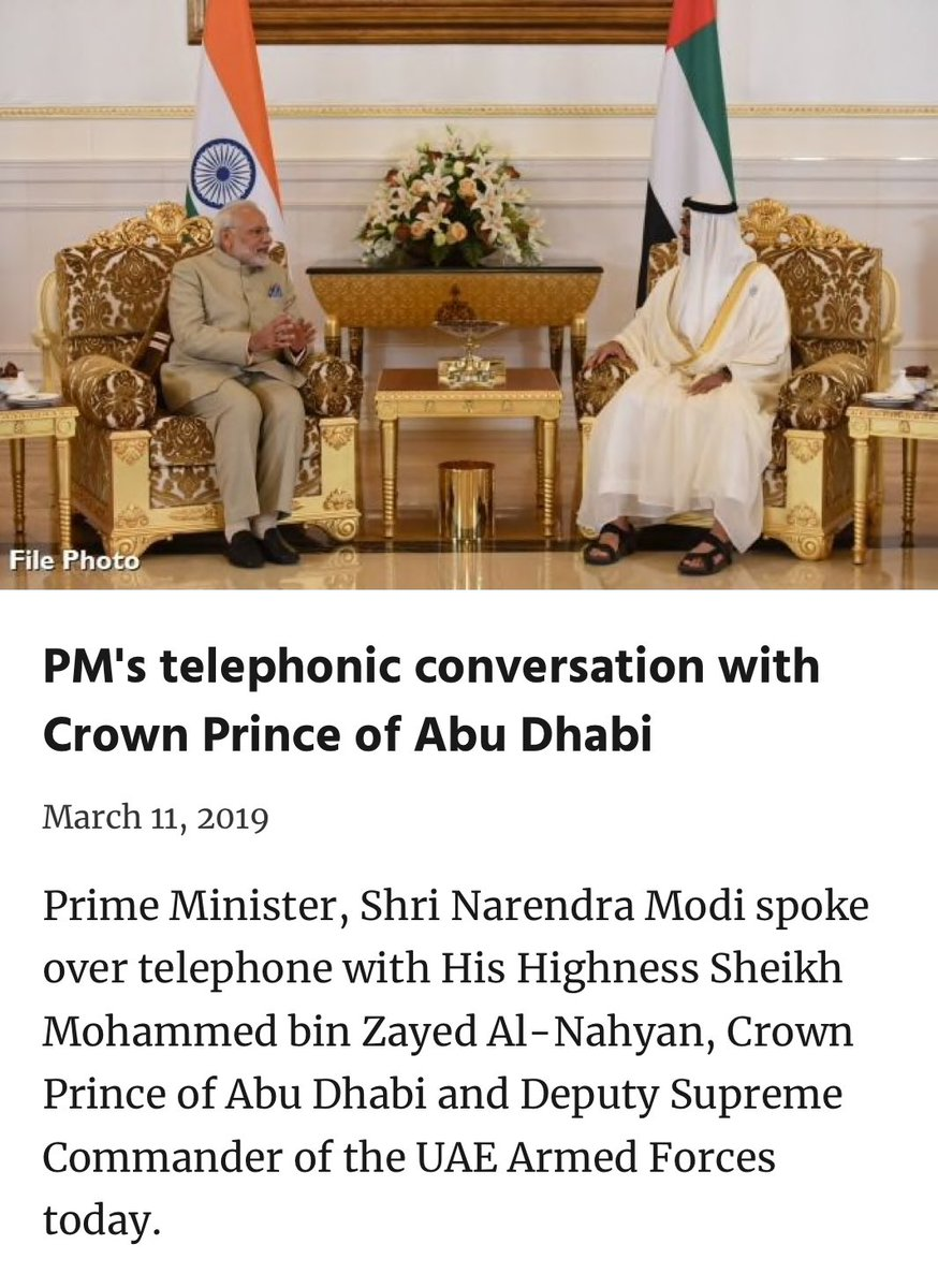 PM @narendramodi's telephonic conversation with Crown Prince of Abu Dhabi.   https://t.co/DKrkGPohF5 https://t.co/cHUVUZWP0N