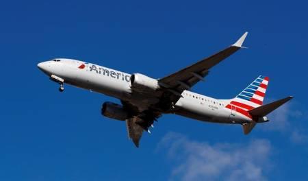 Pasajeros dominicanos con vuelos en el Boeing 737 Max siguenvarados https://t.co/tKafuKV0rd https://t.co/gH78OXIOB8