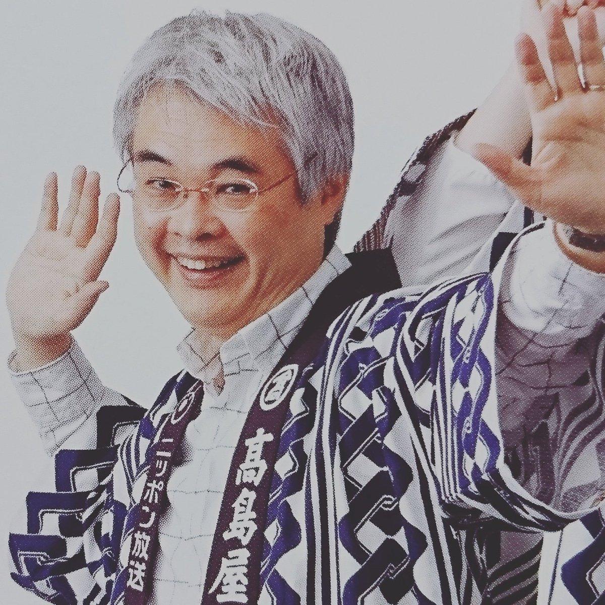 #キスマイANNP 生放送中!キスマイジャーナルで話題の「第9回うまいもん祭りin横浜タカシマヤ」ポスターの...