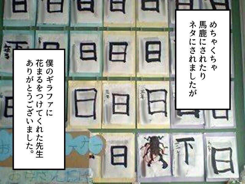 テンプレ こん テンプレ展開やめろ 発達障がい バトルに関連した画像-05