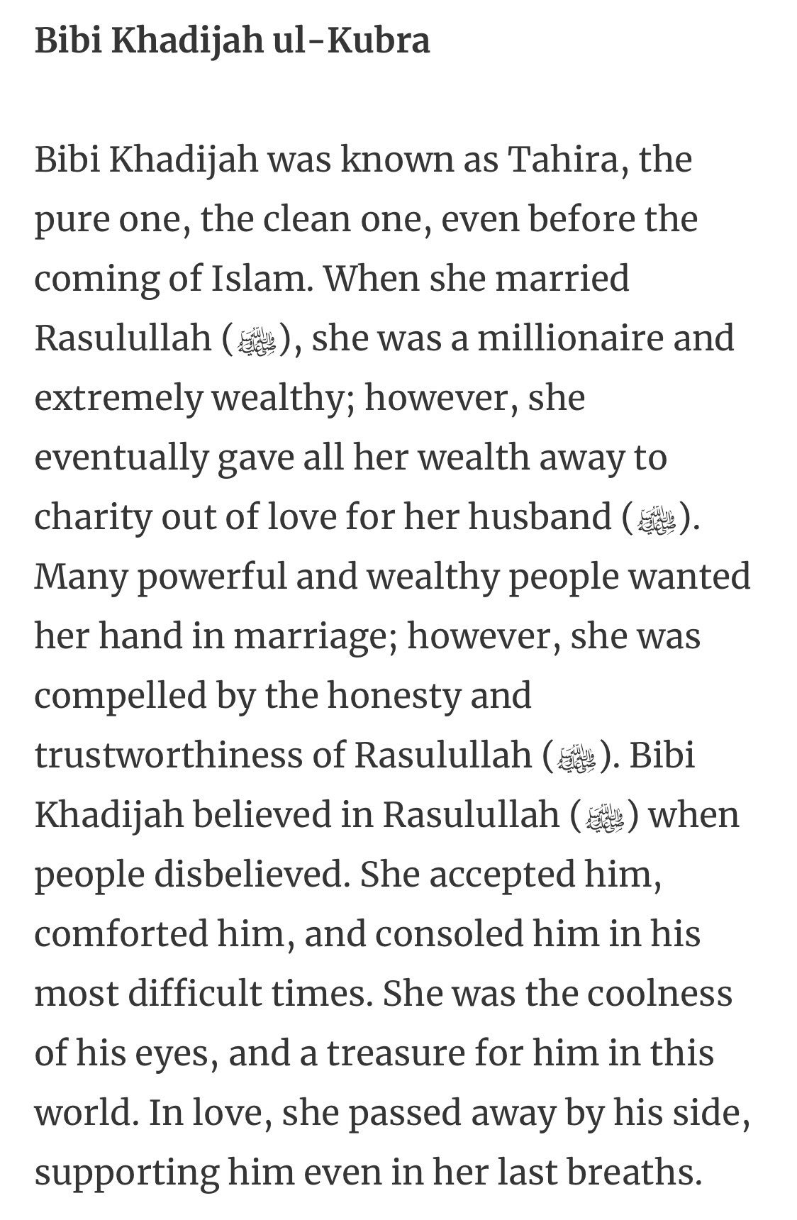 @JeremyMcLellan The 4 Queens of Heaven:   1) Bibi Khadijah, wife of Prophet Muhammad (peace be upon him)   2) Bibi Fatimah, daughter of Prophet Muhammad (peace be upon him)  3) Bibi Maryam (Mary), mother of Prophet Isa (Jesus Christ)   4) Bibi Aasiyah, wife of the Pharaoh https://t.co/tdOw4o9aFm