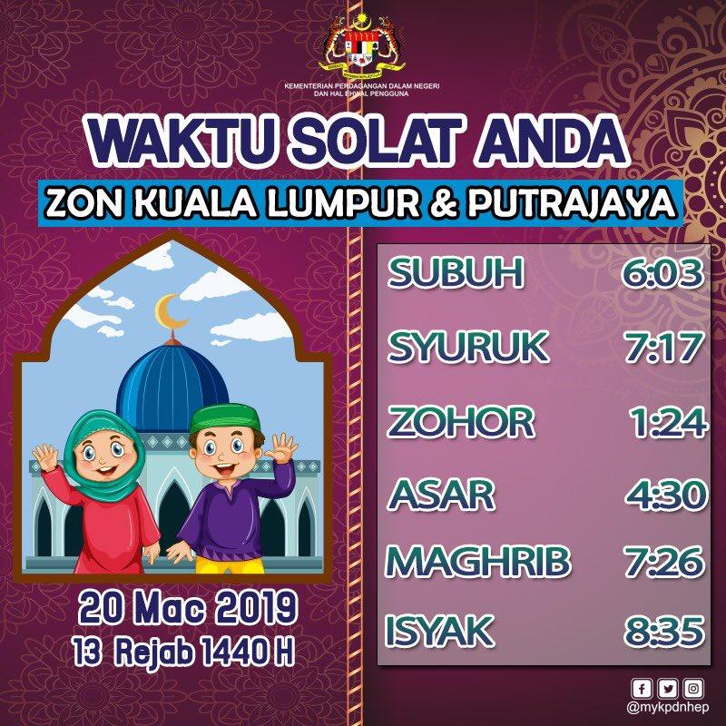 Info waktu solat bagi W.P Putrajaya, Kuala Lumpur dan kawasan-kawasan yg sewaktu dengannya.  #kpdnhep  #WaktuSolat https://t.co/QhP9QzTYQq