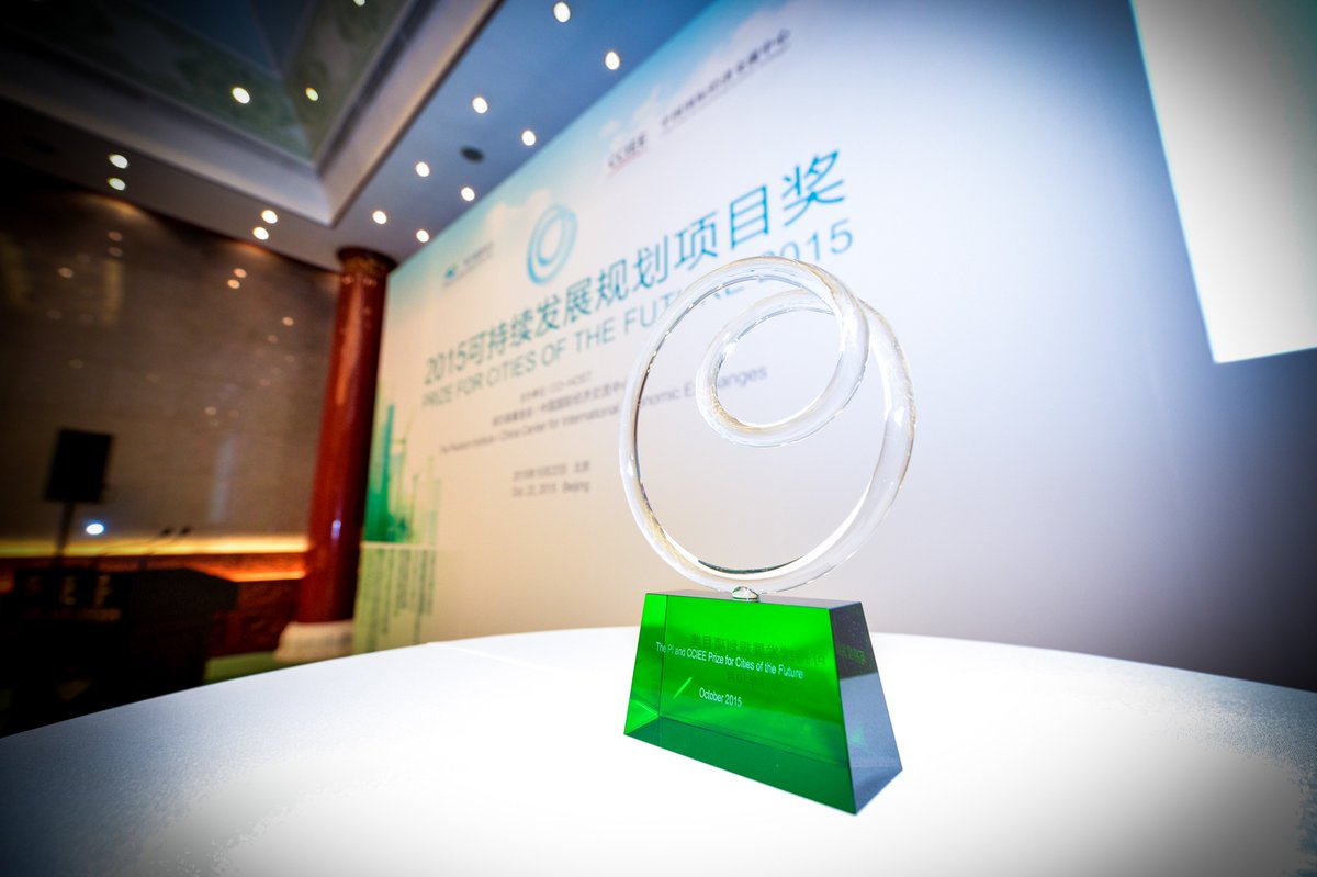 test Twitter Media - Our 6th annual #PaulsonPrize for Sustainability, launched today, recognizes environmental and economic solutions to the challenges of #China's economic transformation. Learn more at https://t.co/l87h4jx8on. #sustainability https://t.co/cYUBs4HcaP