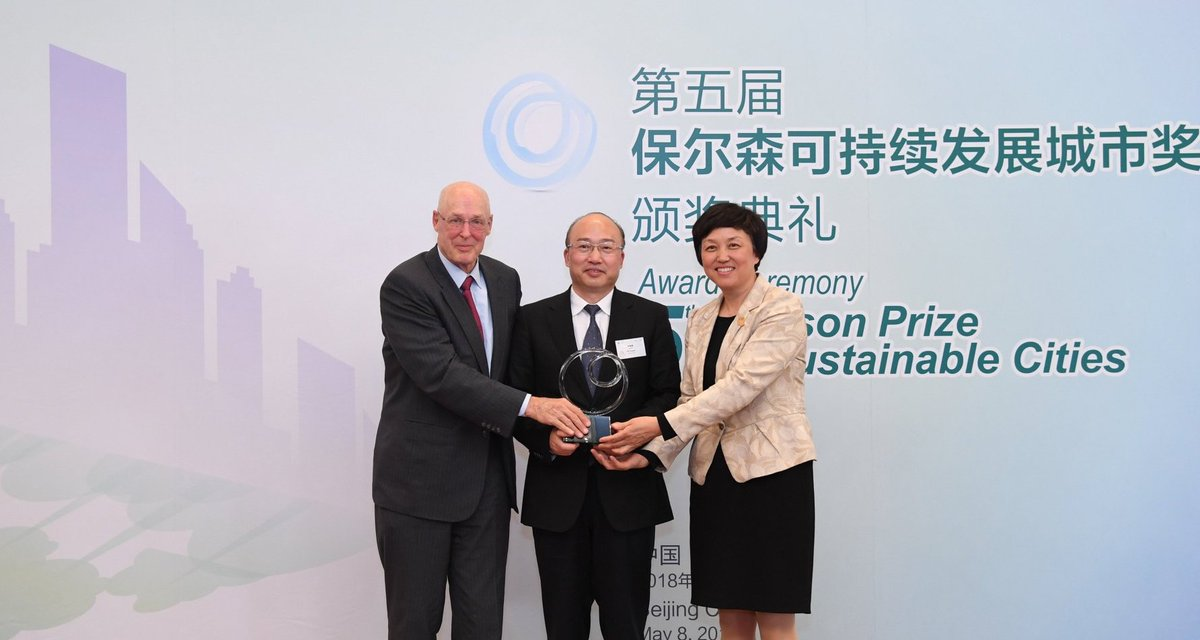 """test Twitter Media - """"Since 2013, we have highlighted creative approaches which can serve as models throughout China, and potentially the rest of the world,"""" says PI Chairman Hank Paulson about the #PaulsonPrize for Sustainability, launched today in Beijing: https://t.co/l87h4jx8on https://t.co/XNbO46CHN6"""