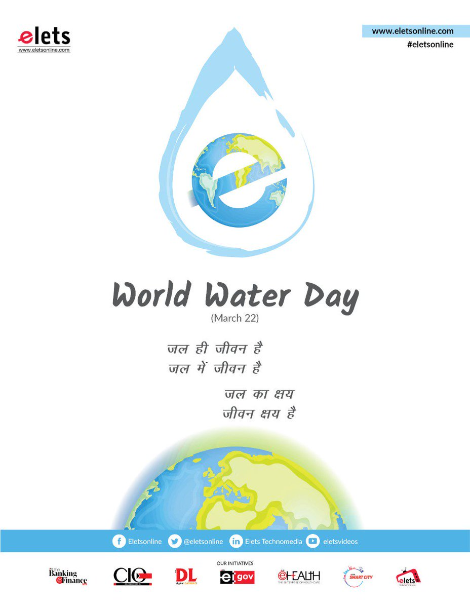test Twitter Media - On this #WorldWaterDay, let's pledge to save, recycle and reuse water. Save water, save the world -- March 22.  #WorldWaterDay2019   @eletsonline @ravigupta1000 @chandananand26 https://t.co/lNasiVGLQe