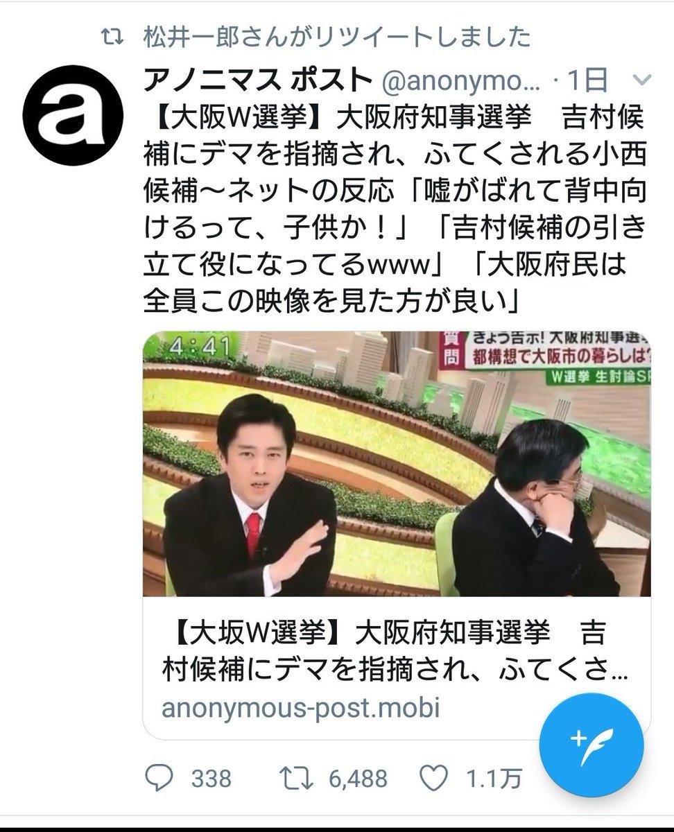 RT @otsujikanako:...