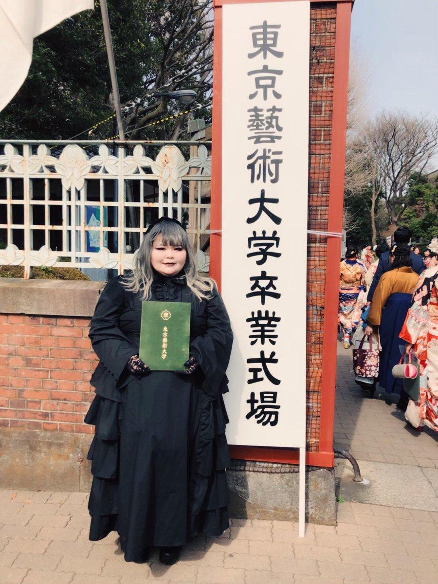 【画像】東京藝術大学の女子学生、卒業式にゴスロリで出席する