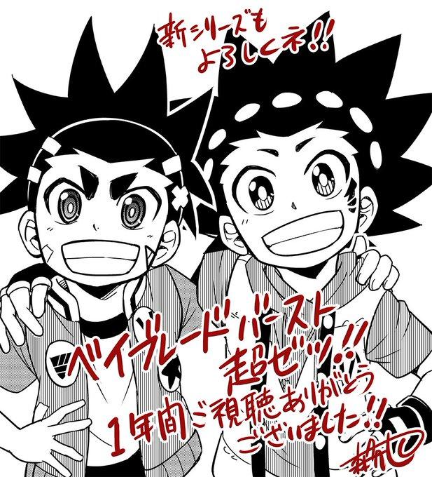 ベイブレード アニメ
