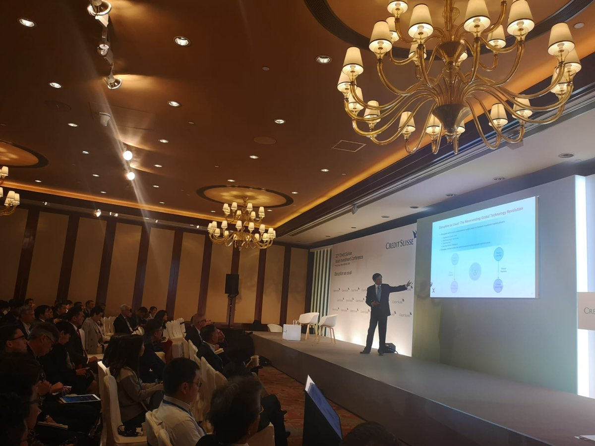 Chief Executive Charles Li is on stage #now talking #disruption at @CreditSuisse Asian Investment Conference. #CSAIC https://t.co/52e9xYVTQ3