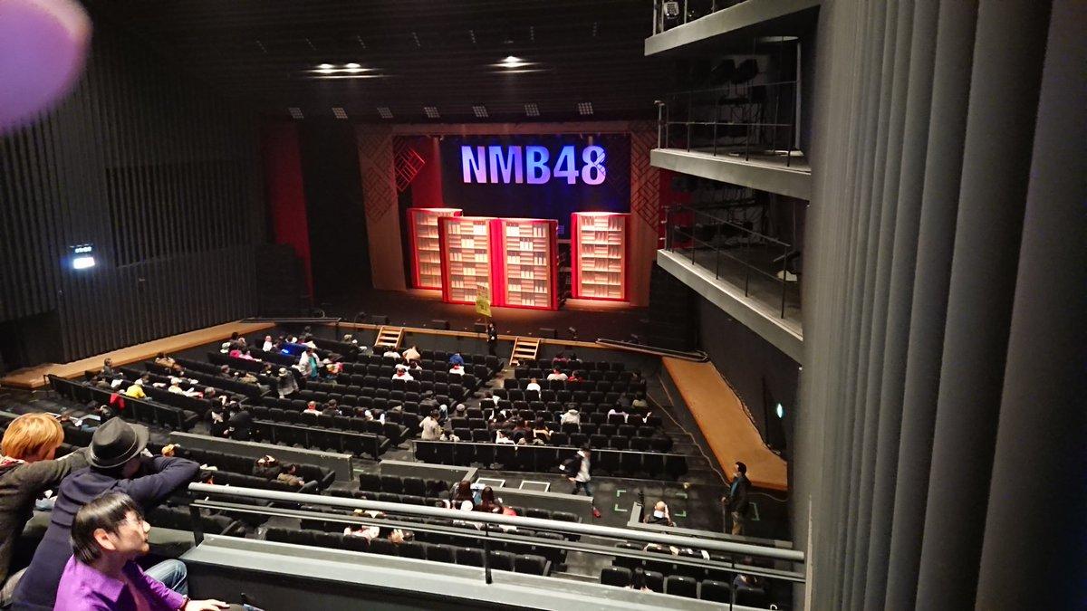 【悲報】NMBのコンサートステージがあまりにも安っぽいと話題に