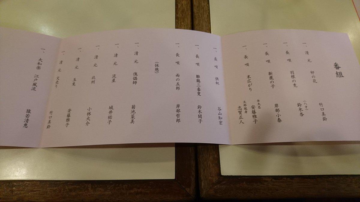 test ツイッターメディア - いよいよ来週末21日(日)  日本舞踊 「鈴の会  おさらい会」  深川江戸資料館にて@  10時半開場、 11時開演で15時半頃~16時頃終了予定☆☆☆  私は~供奴~を踊らさせていただきます(だいたい11時半頃予定)。  二年に一度のお浚い会、 入場無料・出入り自由ですので、 ぜひ観にいらしてくださいませ◇ https://t.co/91uMDEQo6m