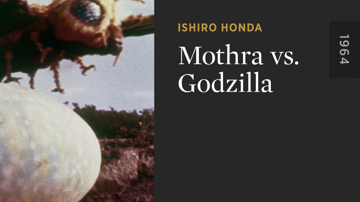 モスラ対ゴジラ