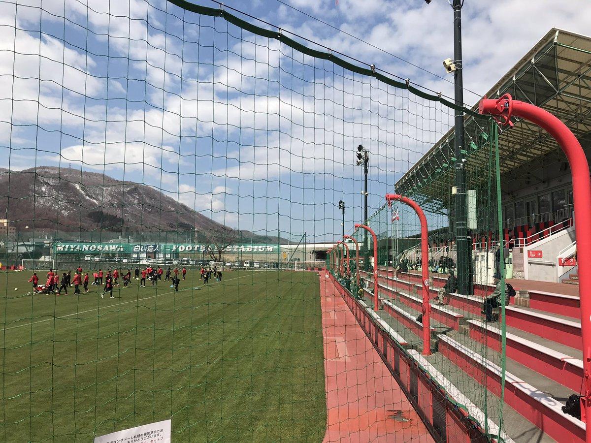 test ツイッターメディア - トップチームは本日、あすのアウェイ・C大阪戦に向けて宮の沢白い恋人サッカー場でトレーニングを行いました。 また、練習場隣の「ガリバータウン」は本日オープンです!ぜひご来場ください!  #consadole #コンサドーレ #ISHIYA #石屋製菓 #白い恋人パーク #ガリバータウン https://t.co/d4tuEQ2x8x