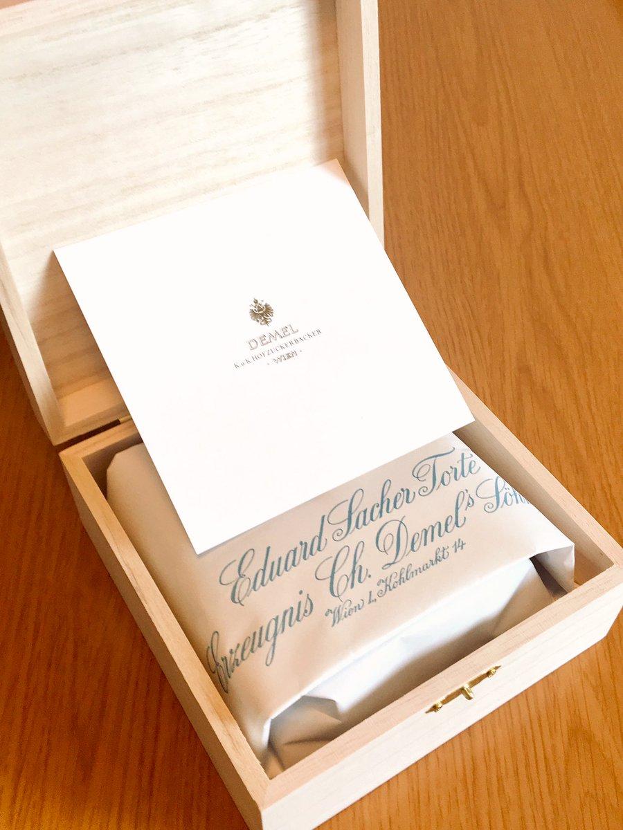 test ツイッターメディア - 素敵な木箱を入手したの〜♪ デメルのザッハトルテは宝箱を開けるみたいでワクワクしちゃうねぇ😍 美味しいお土産うれしい、ありがと❤️ https://t.co/st46pa7TVM