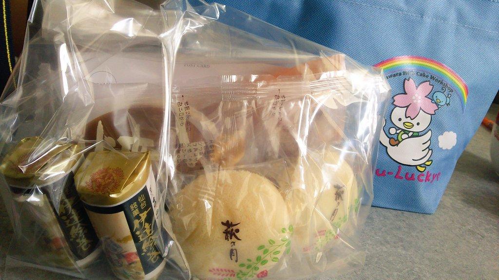 test ツイッターメディア - 一駅分歩いて隣町で買ってきた♪宮城県民としては有名な銘菓の詰め合わせセット☺商品内容にポストカードってあったから、てっきりさくらっきーのポストカードでも入ってるのかと思ったら、まさかの菓匠三全のあのお姉さんのポストカード入ってた!!!! https://t.co/h8nmBYFfIW