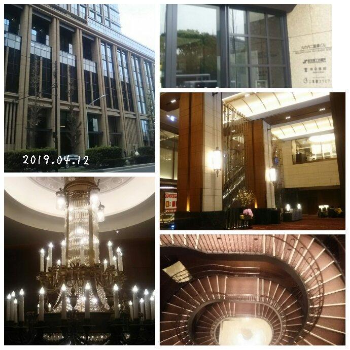 test ツイッターメディア - 今日は東京へ。新しくなった丸ノ内の東京會舘へ行ってきました。新装オープンは1月でした。ちょっと會舘の中を一回り。古い會舘の時からあるシャンデリアは残されていて。廻り階段を上がった上に下がって。目の高さからじっくり眺めてきました。絨毯はどこもフカフカ。落ち着いたいい建物でした。 https://t.co/UO49Yh9RB1