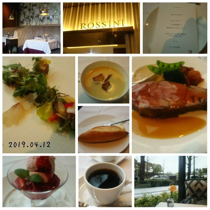 test ツイッターメディア - 今日は新しくなった丸ノ内の東京會舘へ。食事に行ってきました。1階の窓からは皇居のお堀が見えるレストラン、ロッシーニへ。このレストランの一番のお薦め、ローストビーフのコースを頂いてきました。ボリュームたっぷり。サービスも勿論一流。美味しく頂きました。 https://t.co/vPO8kTaLaC