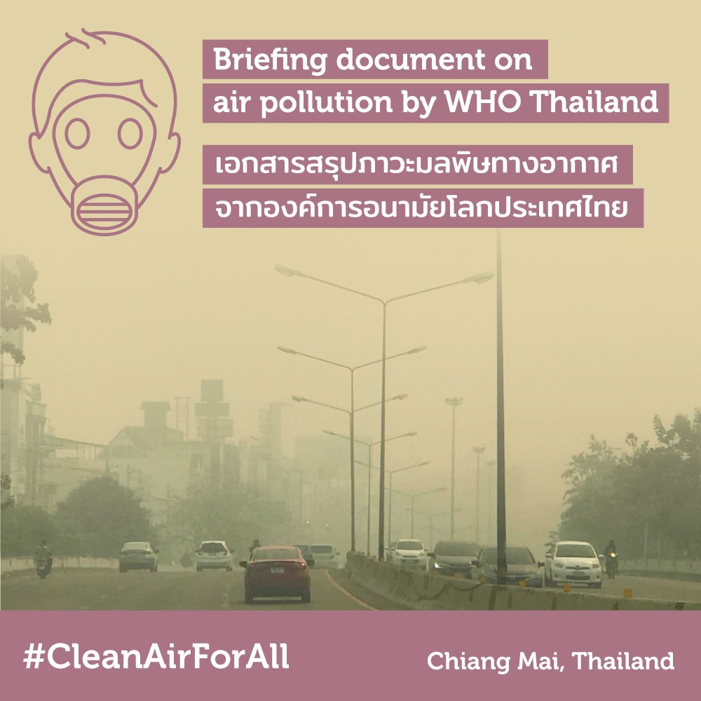 test Twitter Media - Includes @WHO advice on minimizing exposure during high-pollution episodes:  Briefing document on air pollution by WHO Thailand: https://t.co/UNl8VHhpeQ  เอกสารสรุปภาวะมลพิษทางอากาศ จากองค์การอนามัยโลกประเทศไทย https://t.co/WfiDPYlB1t   #CleanAirForAll @WHOThailand #ChiangMai https://t.co/C97Idv0pTT