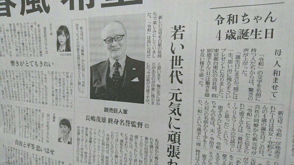 【速報】フジテレビ「ノンストップ!」で高橋みなみが騒動について初めて触れる