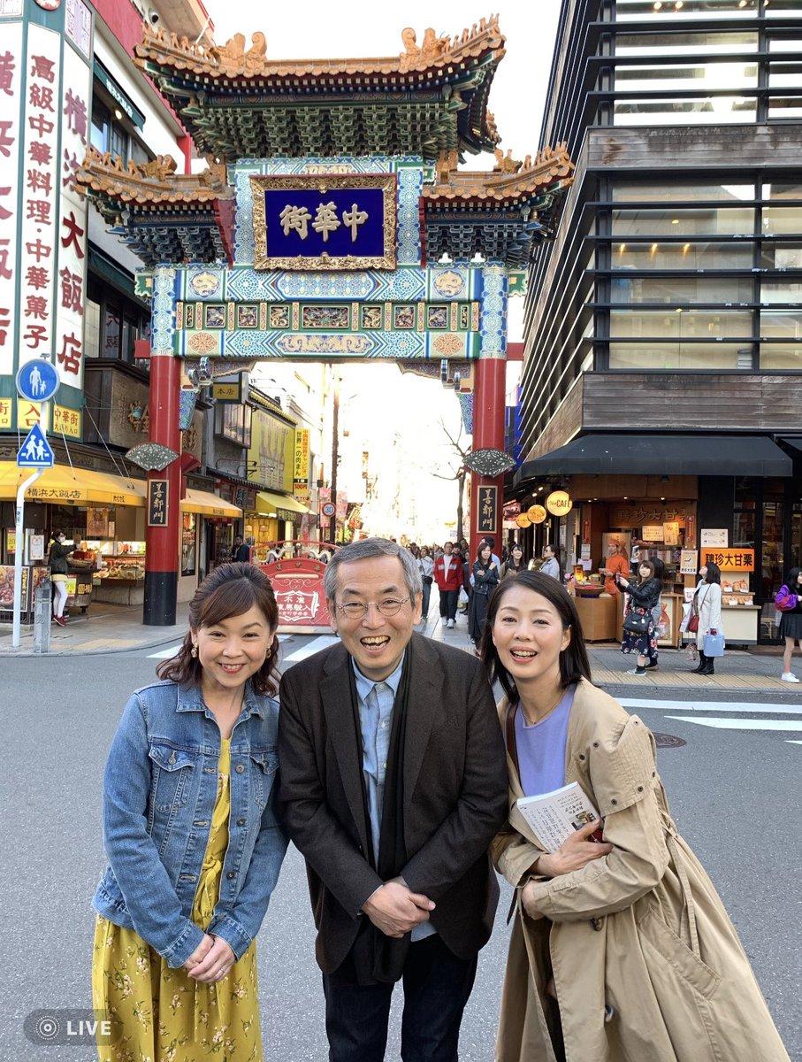 test ツイッターメディア - 今夜19時からテレビ見てください。 BS朝日 『土井善晴  美食探訪』春の 4時間スペシャルです。🔴横浜中華街と鎌倉の歴史の中に生まれたいいお店を紹介しています。おいしいに決まってるんですけど🔴それ以上に大切なことがありました。ぜひ、テレビ見てください。 https://t.co/7p9VfF97bO