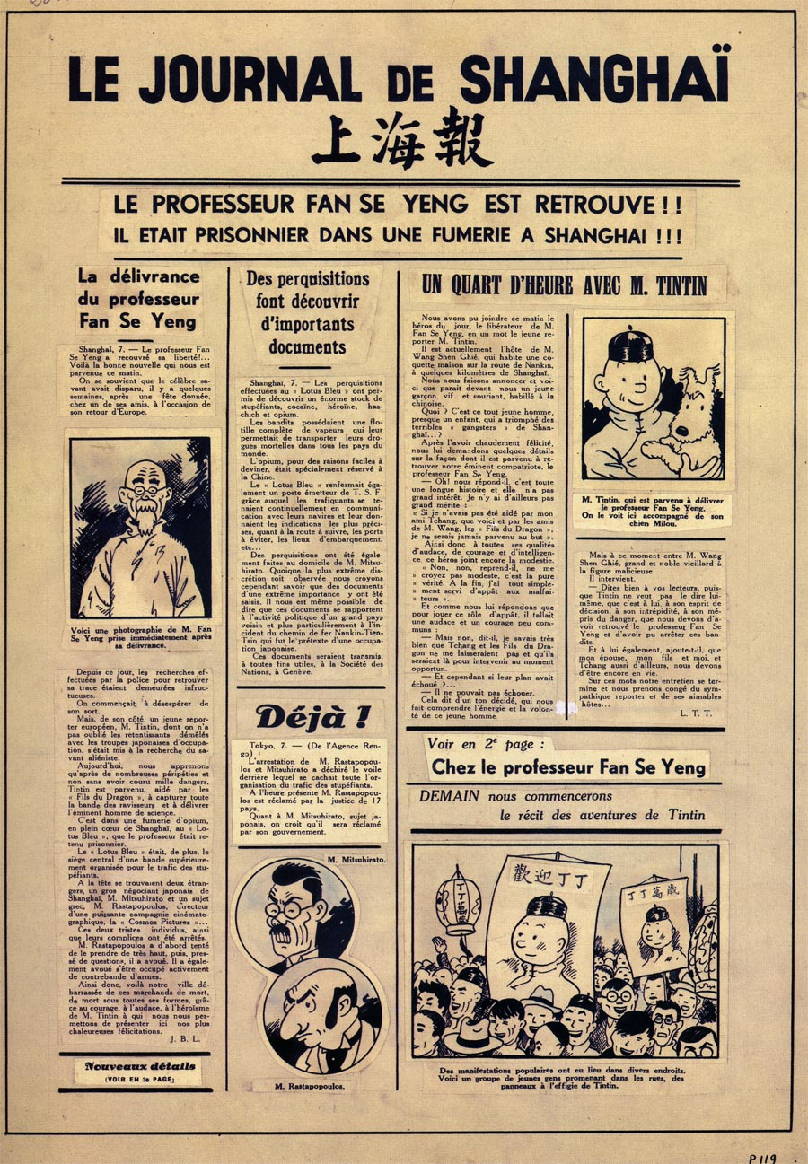 Le «Journal de Shanghai» qu'Hergé dessine à la fin du Lotus Bleu fait référence à un titre bien réel, qui était publié dans la concession française de Shanghai. Voici la version dessinée par Hergé pour le Petit Vingtième et la Une du vrai journal, le 5 octobre 1935 (@GallicaBnF). https://t.co/n19eSFs1ol
