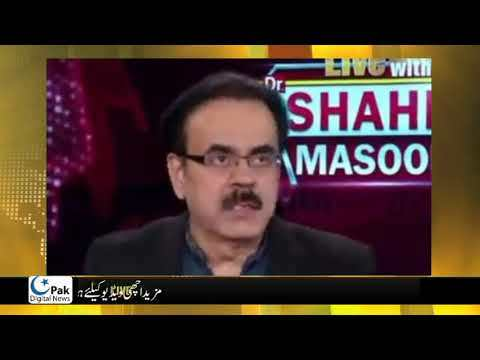 test Twitter Media - What Dr Shahid masood Said about Imran khan Government? Click Here to Watch https://t.co/hlLEnlX7OX , #WelcomeKingKhan #ElectionResults #ElectionPakistan2018 https://t.co/ES4n23wVVg
