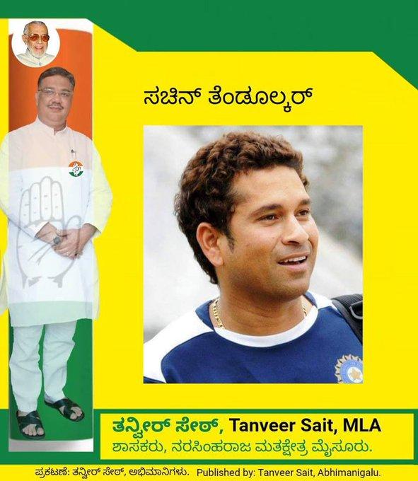 Wishing shining star,pride of the nation Sachin Tendulkar a very happy birthday.