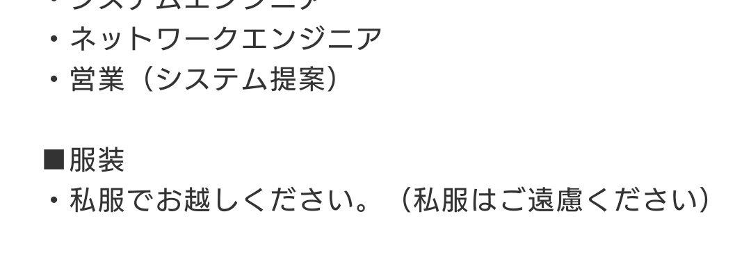 RT @ToMoYa48694062: は? https://t.co/QFhEljAVJm
