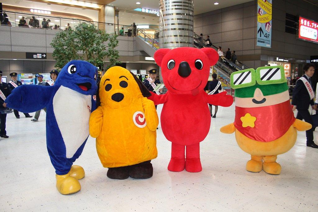 test ツイッターメディア - 【東京税関】4/26(金)15:50から成田空港第2ターミナル3階出発ロビーで、千葉県、警察、NAA、JAL、税関が合同で密輸防止キャンペーンをするよ! お友達のチーバくん、シーポック、クウタンも一緒だよ。「運び屋」への誘いに注意して、楽しい海外旅行をU・ω・U/~~~ #ゴールデンウィーク #10連休 https://t.co/vwl9LgdVPi
