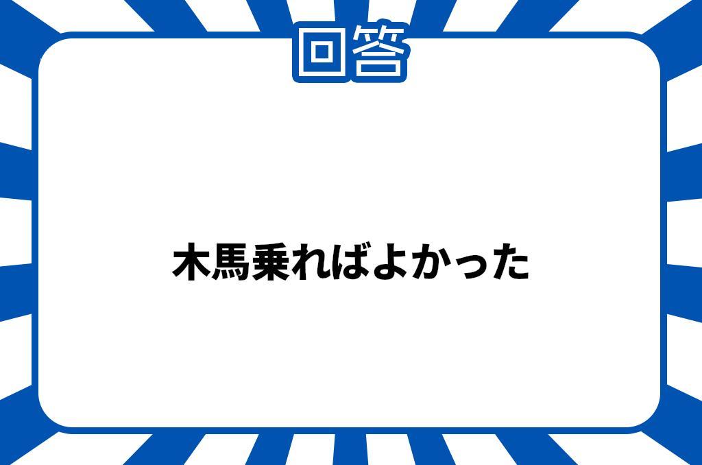 test ツイッターメディア - お題:エグザイルのHIROが賀来千香子を口説き損なって照れながらひと言  回答4: https://t.co/FkCZk6t3Ji