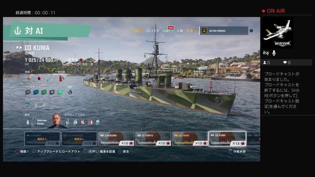 test ツイッターメディア - 【World of Warships】艦これ提督・アズレン指揮官・アイマスPのWOS4 https://t.co/m2M9LAHapE https://t.co/z8Ky9kCVl0