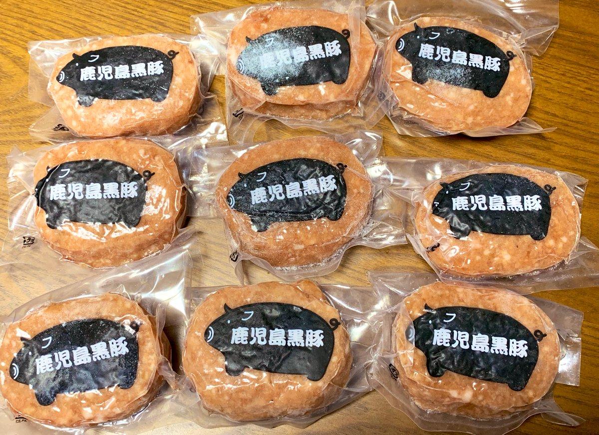 test ツイッターメディア - お疲れさまです!4月の優待は初のロックフィールド(1000株x2名義)を取得。お惣菜今から楽しみです!フジコーポは今年から2名義となります。ベクトルからは黒豚ハンバーグが到着しました🤤 東建コーポ 伊藤園 ロックフィールド フジコーポ アインHD #株主優待 https://t.co/xNh13kUdiF