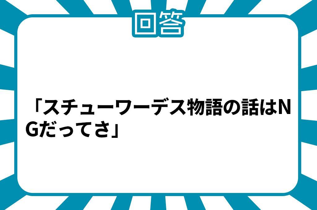 test ツイッターメディア - お題:エグザイルのHIROが賀来千香子を口説き損なって照れながらひと言  回答5: https://t.co/ACFE43CvgF