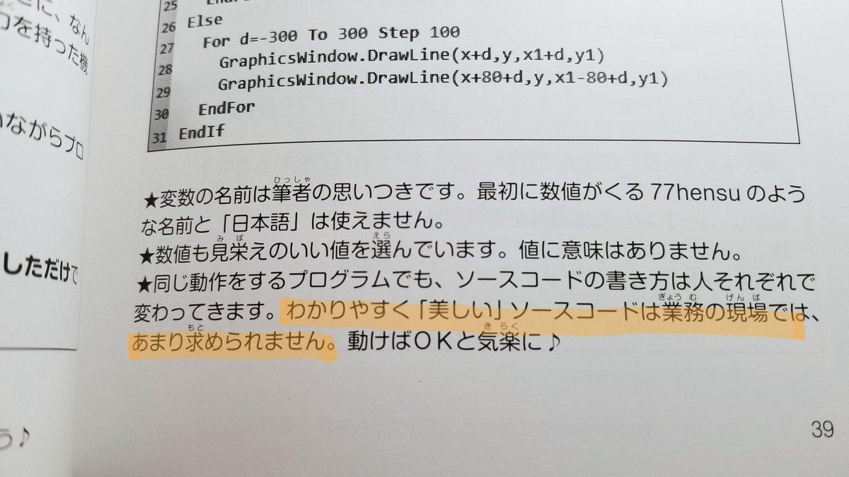 RT @matsun_research:...