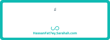 بليز ايه ياجدعان الصراحه دي كلها https://t.co/gQQu1vv8Bo   @sarahah_com #Sarahah https://t.co/hyKvt40vIK
