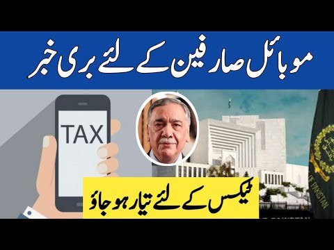 test Twitter Media - Bad News from supreme Court for Pakistani Mobile User Click Here to Watch https://t.co/RnxKeLwFVL , #WelcomeKingKhan #ElectionResults #ElectionPakistan2018 https://t.co/YX4EJPUsyy