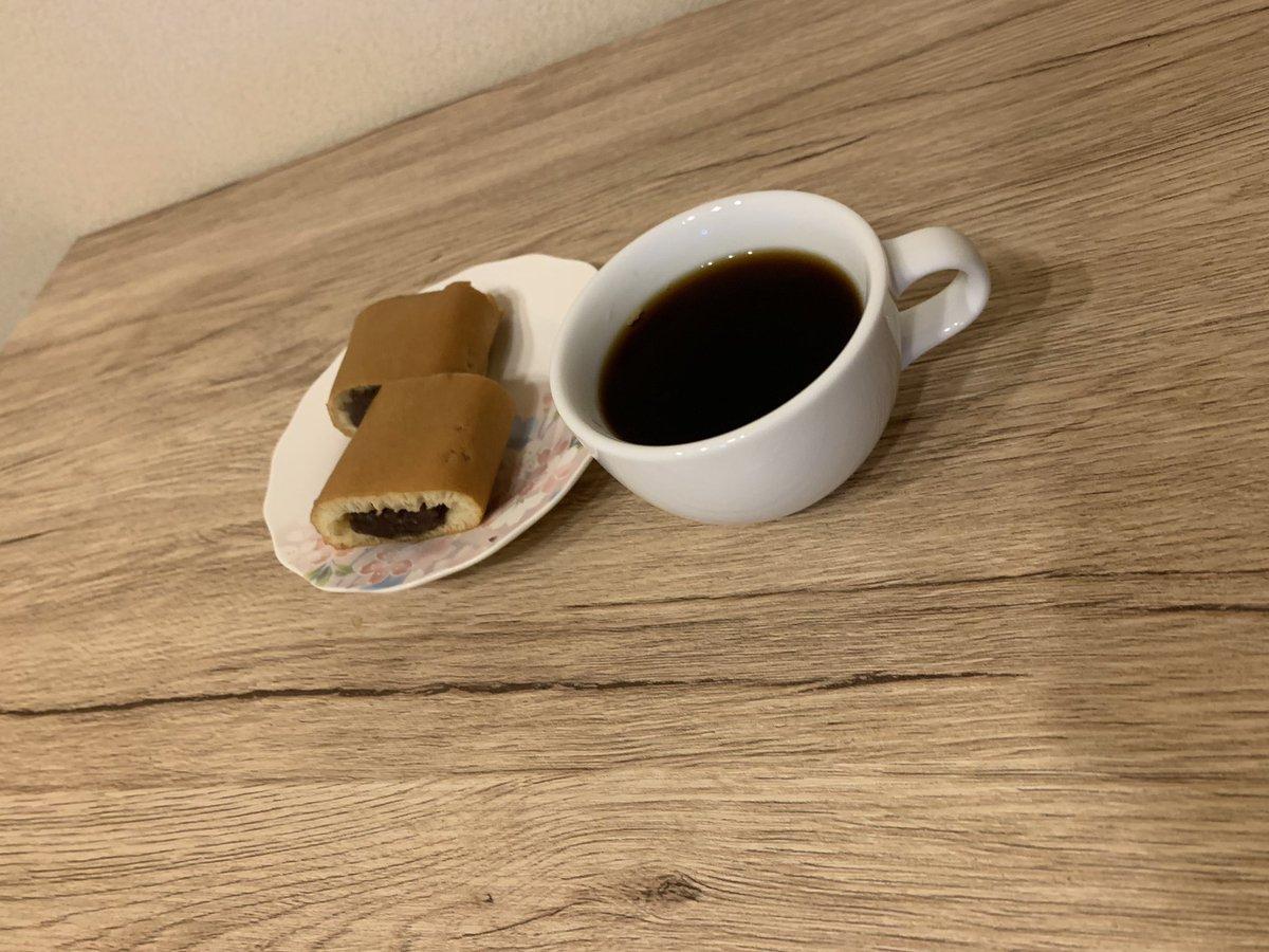 test ツイッターメディア - 深煎りコーヒーと大あんまき https://t.co/ZJ3ZkSqFiV