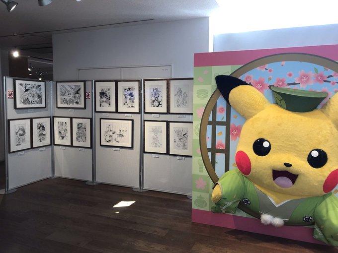 ポケモンセンター 京都 スタンプラリー
