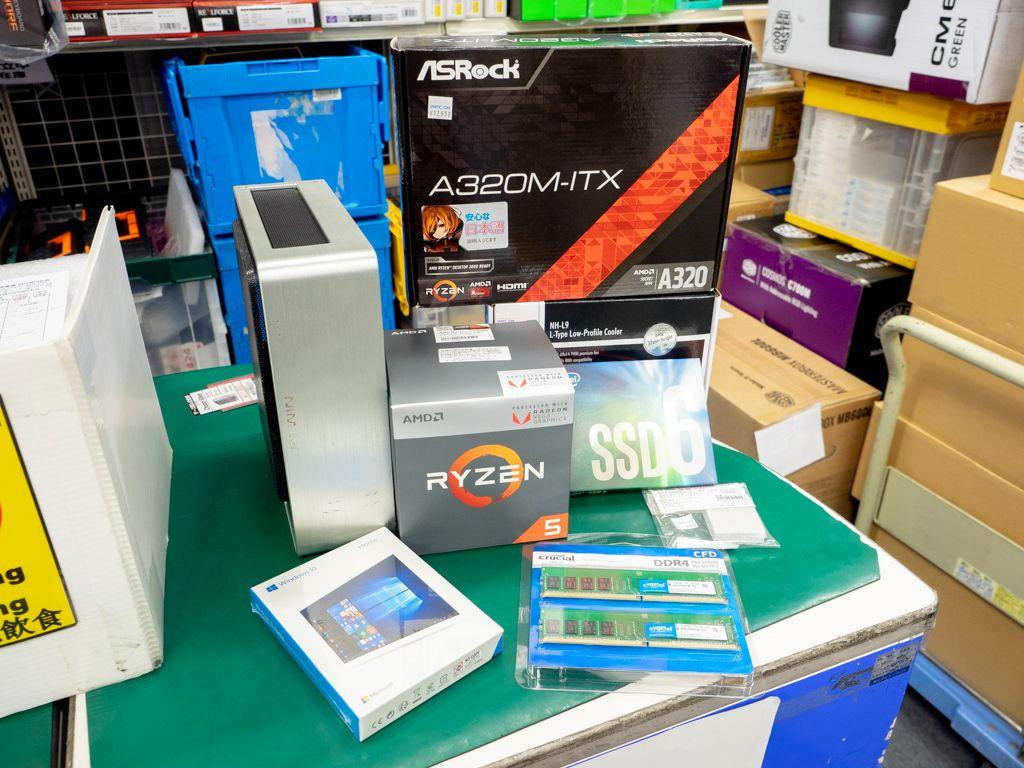 test ツイッターメディア - 【今月の自作PCレシピ】打倒DeskMini! Mini-ITXで組む小型PCはコレ https://t.co/bLMQkdyYR2 https://t.co/A1uYxY1xCI