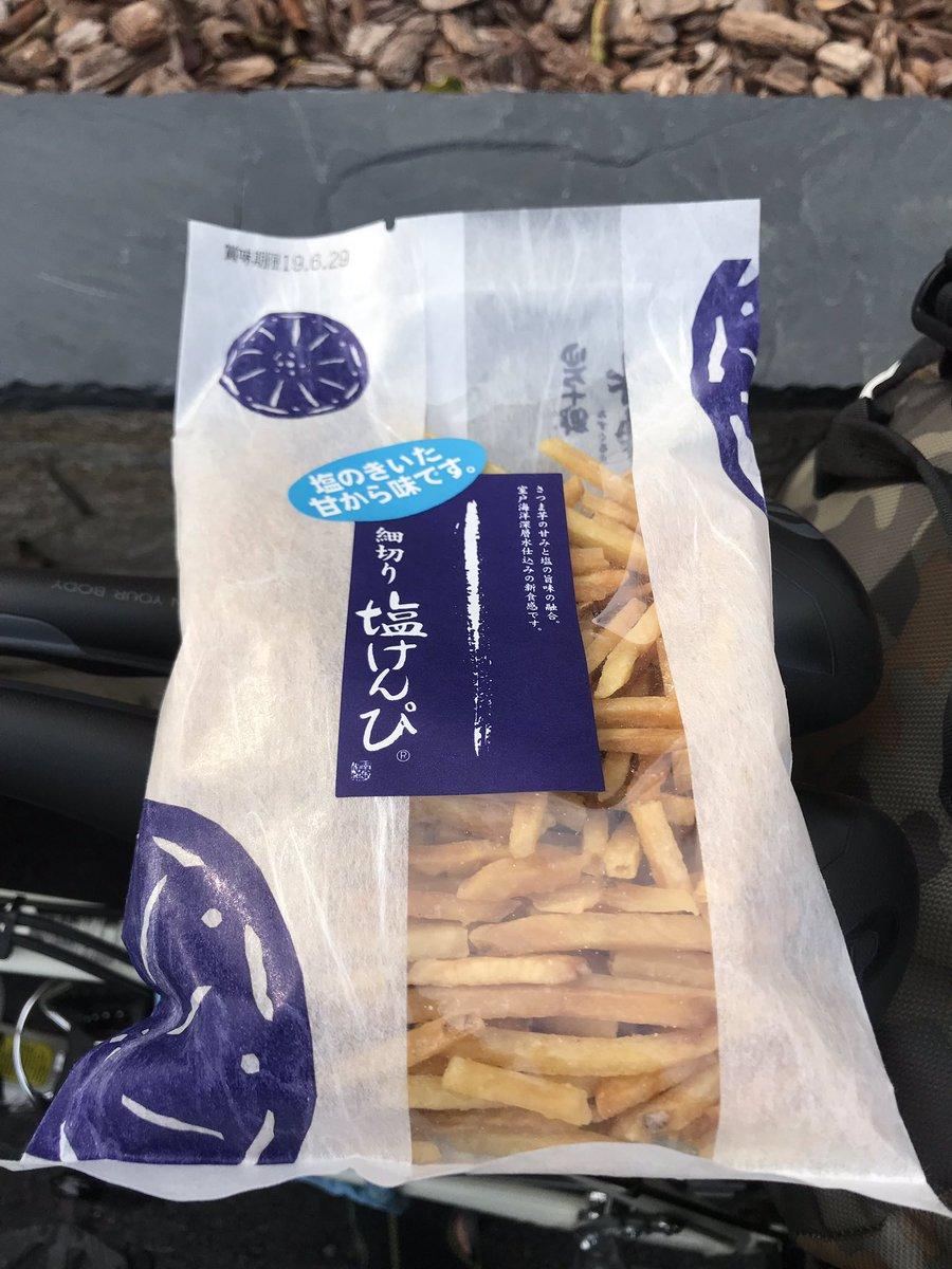 test ツイッターメディア - 道の駅日和佐で会ったおじちゃんに教えてもらった四万十郷 水車亭の塩けんぴ!試食がいっぱいあって結構食べた笑  #日本一周 https://t.co/ZHrN5hlCMp