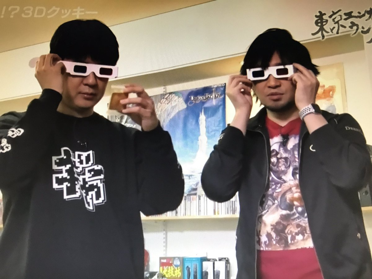test ツイッターメディア - @nakamuraFF11 東京エンカウント弐のスタジオに向かう際も あのジャージ着て 杉田さんと一緒に このマクラーレンから 颯爽と降りてくる姿を思い浮かべてしまうw《妄想💖》  もう中村さん杉田さん経営の マニアックゲームセンターとか都内に造ってもいいんじゃないですか?w https://t.co/FRzTnuui1X