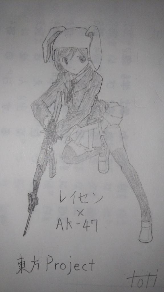test ツイッターメディア - 最近、東方異想穴っていうゲームにハマってます。結構レイセンが好きだったので描いてみました。あと、持ってる銃器をAK-47にしてみました。 https://t.co/siTLzkwYDP